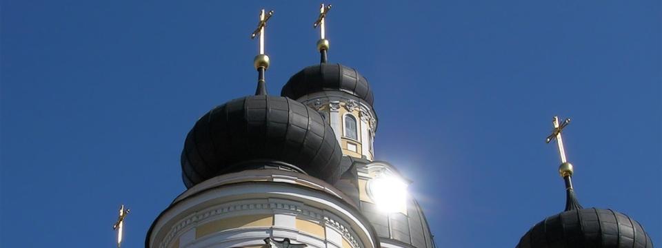 Алтарный купол