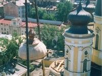 Алтарный купол Владимирского Собора, Алтарный купол Владимирского Собора